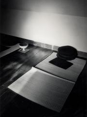 Minor's Meditation Room, # 2 - Boston, 1975